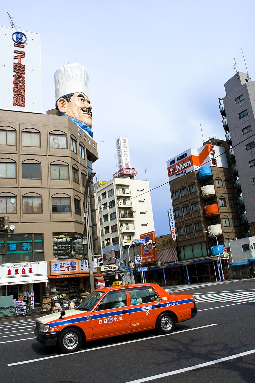 PaulMcGuckin-Tokyo...Tokyo 12