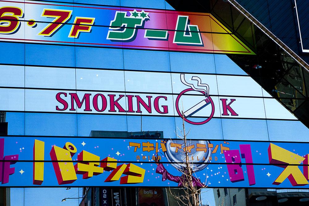 PaulMcGuckin-Tokyo...Tokyo 15